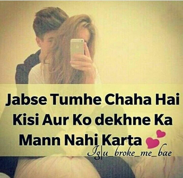 Love Quotes Urdu Hindi Hover Me