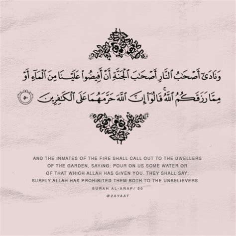 Fast Quran Love Quotes Tumblr