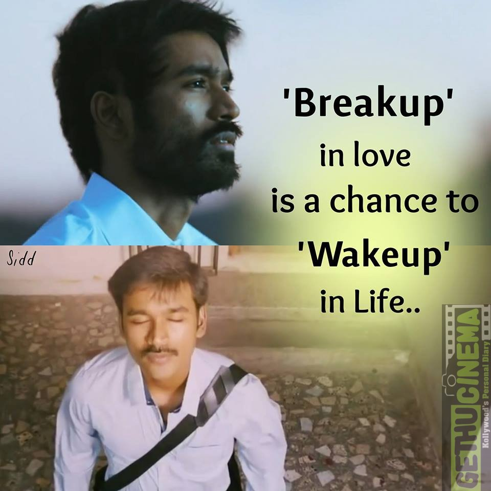 Tamil Cinema Love And Love Failure Meme