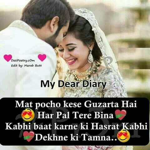 Love U Jaan