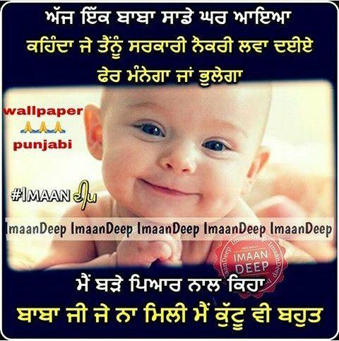 Kaint  C B Punjabi Jokespunjabi Funnyfunny Clipshindi Quotesfunny