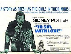 To Sir With Love Movie Poster  Jpg