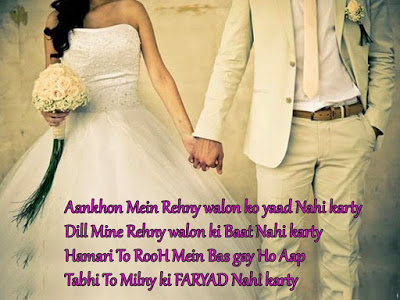 Shayari Urdu Images Hindi Romantic Shayari For Image Love Smslove Quotestext