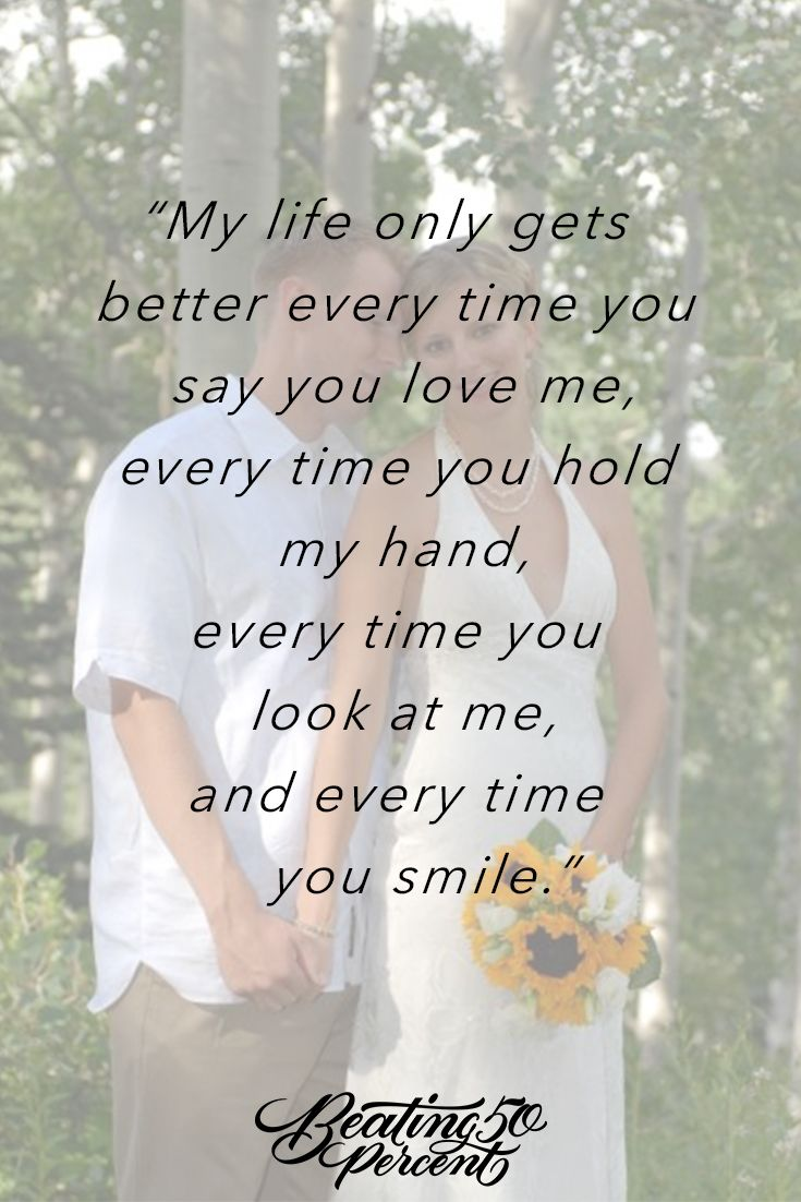 Quotes About Love You Are My Best Friend My Soulmate My Life Partner And Now My Husband