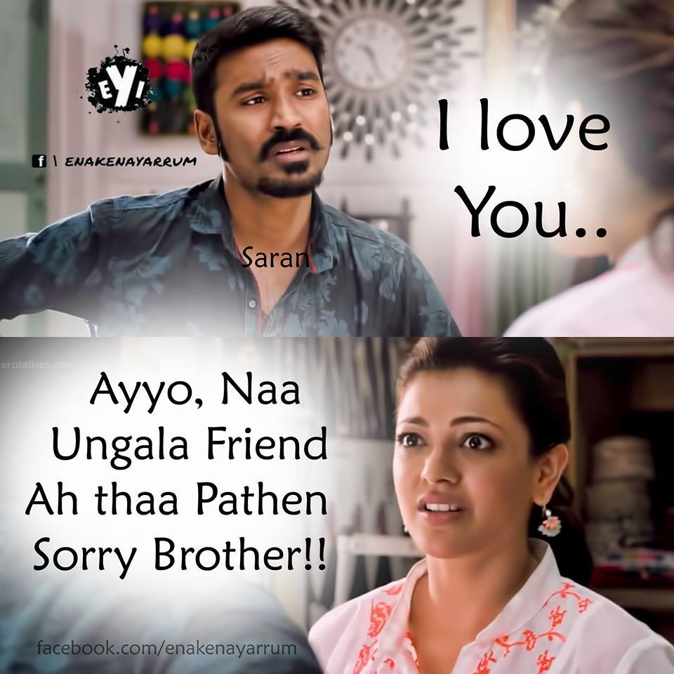 I Love You Maari Movie Dialogue