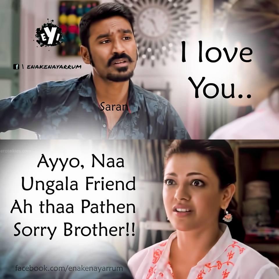I Love You Maari Movie Dialogue Hover Me