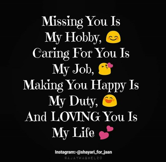 Because U Is My Everthing  F F  A