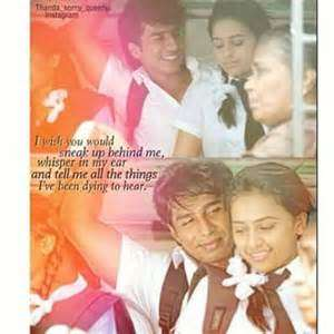 Jeeva Film Love Quotes Hover Me