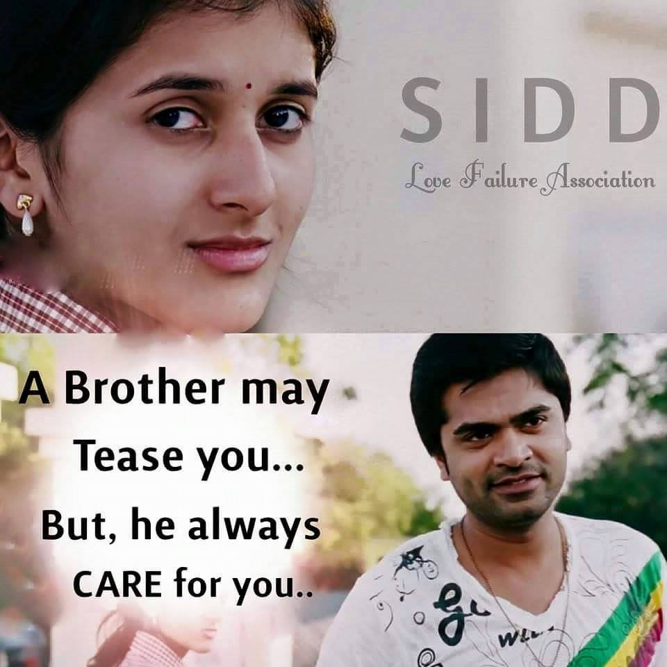Sister And Brother Love Quotes
