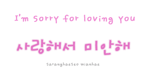 Images About Korean Things On We Heart It See More About Korean Hangul