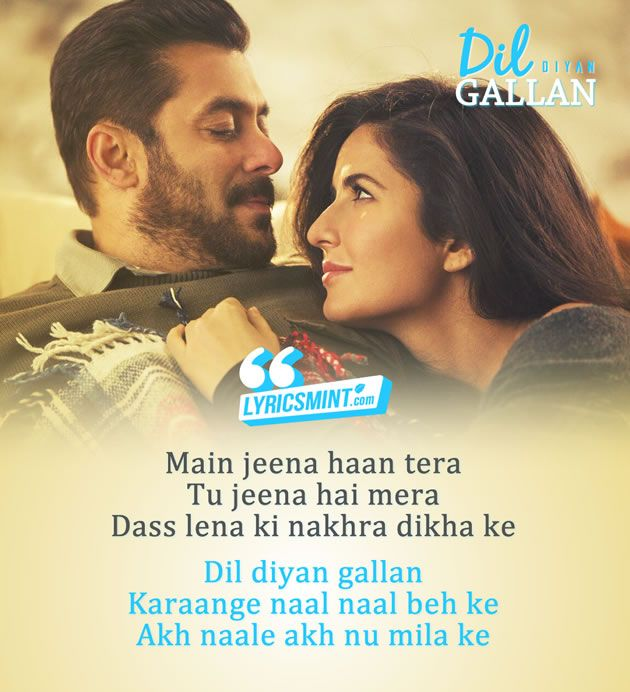 Dil Diyan Gallan Lyrics Tiger Zinda Hai The Song Is Sung By Atif Aslam Composed By Vishal Shekhar With Lyrics By Irshad Kamil Starring Salman Khan