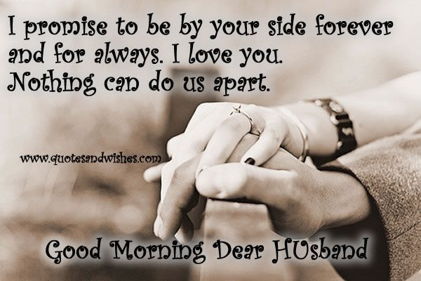 Good Morning Dear Husband Love Couple Marriage Love Quote Forever Marriage Quote