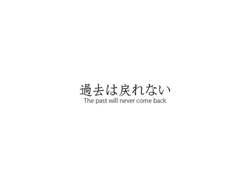 Fondos Tumblr Japan Buscar Con Google Japanese Love Quotesjapanese
