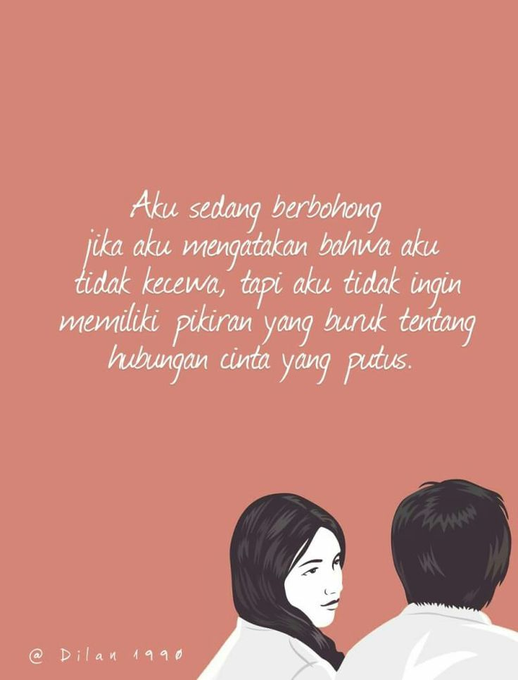 Deep Life Quotes Daily Quotes Quotes Indonesia Poem Nice Words Aphrodite Inspirational Quotes Qoutes Muslim