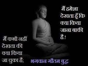 Buddha Quotes In Hindi Buddha Quotes In Hindi Buddha Quotes In Hindi