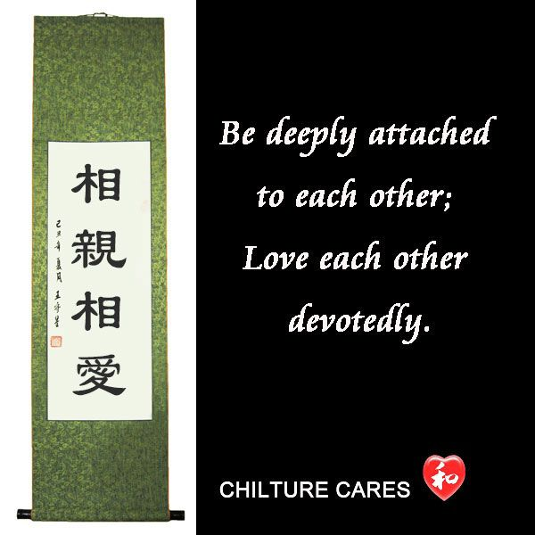 Love Quotes Chinese Charactersigraphy Wall Scroll At Discounted Price Know More Please Visit At Www