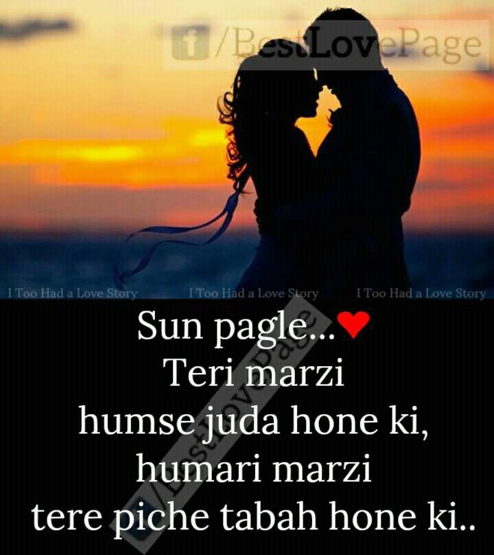 Awwww Woaw Yaar Kia Baat Hai Urdu Poetrypoetry Quoteshindi