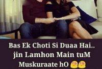 Kabhi Khatam Na Hon