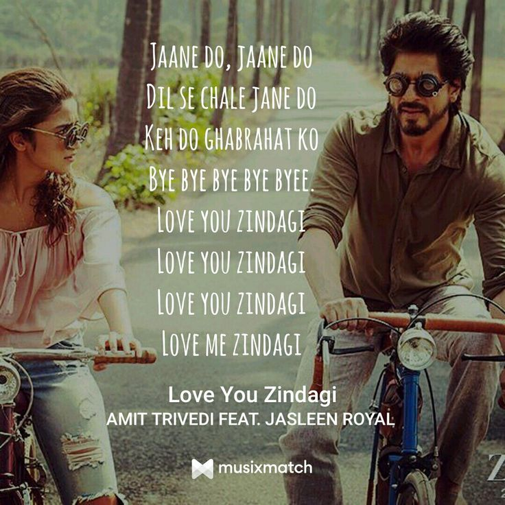 Life Lessons From Dear Zindagi That Are Too Good To Be Forgetten Bollywood Quotes Life Lessons And Motivational