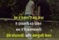 Marathi Quotes Shiva Tattoo Friendship Quotes Qoutes Motivational Dating Friend Quotes Quotations Quotes