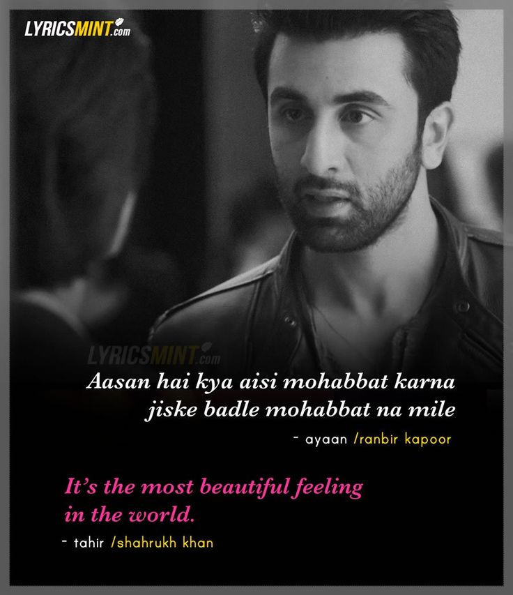 Ranbir Kapoor And Shahrukh Khans Dialogue In Ae Dil Hai Mushkil