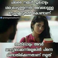 Love Quotes In Malayalam Hover Me