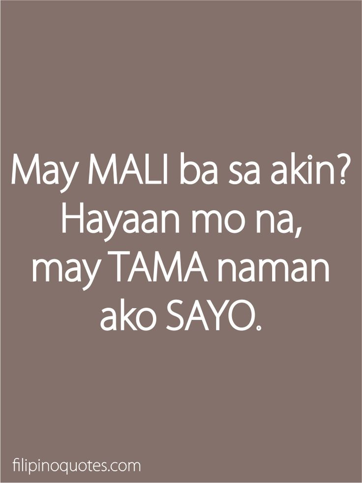Best Love Quotes Of  Best Tagalog Love Quotes