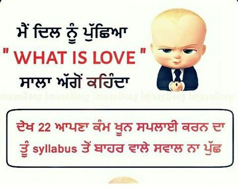 Punjabi Quotes Hindi Quotes Funny Jokes Jokes Hilarious Jokes Funny Humor