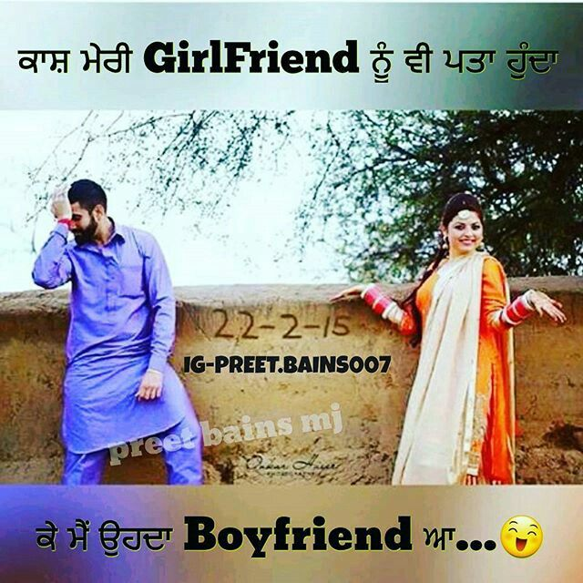 Punjabi Love Quotes Hindi Quotes Quotes Pics Funny Quotes Funny Pics Punjabi Couple Couple Quotes Romantic