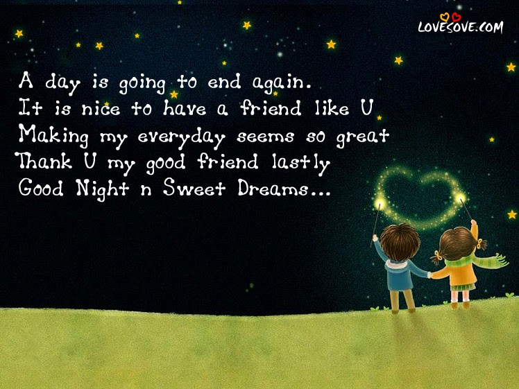 Cute Love Quotes For Her Goodnight