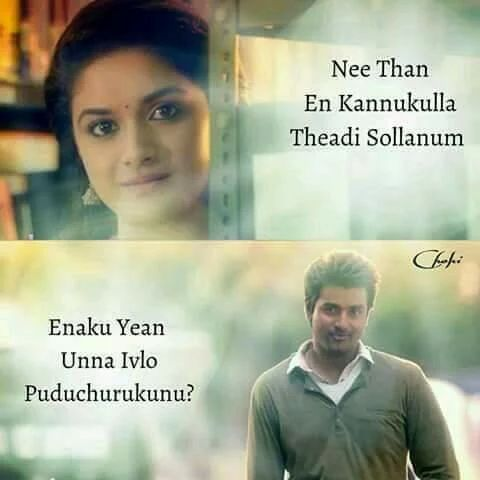 Love Quotes In Tamil Movie Remo Hover Me