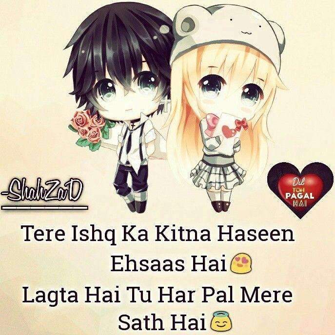 Love Pics Romantic Quotes Love Quotes Urdu Quotes Qoute Urdu Poetry Mottos Dairy Feelings