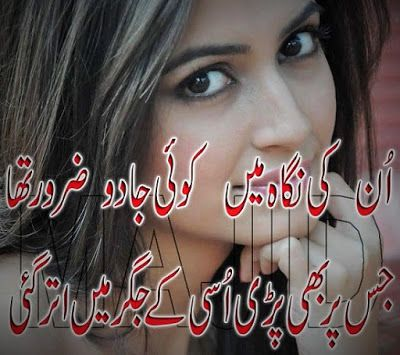 Lovely Poetry Roman Urdu Poetry For Lovers Roman Urdu Love Poetry Ussi Ke