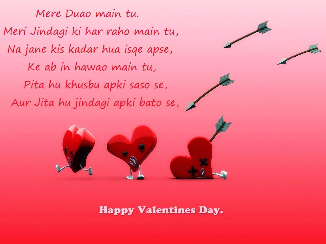 Malayalam Love Quotes For Valentines Day Hover Me