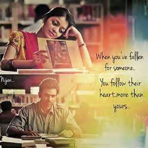 Love Quotes Tamil Style Dy