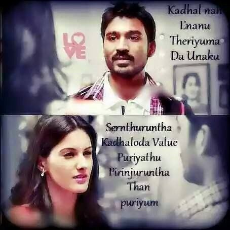 Love Quotes Cover P O From Tamil Movies Quotes  You