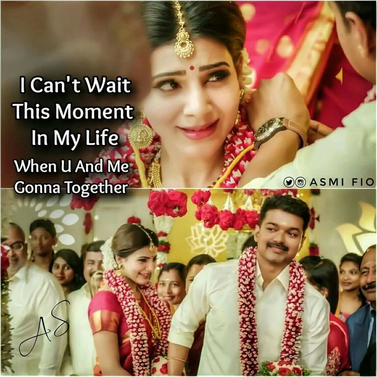Indian Quotes Tamil Love Quotes Sweet Messages Couple Quotes Quotes Theri Images Real Man Random Facts Qoutes