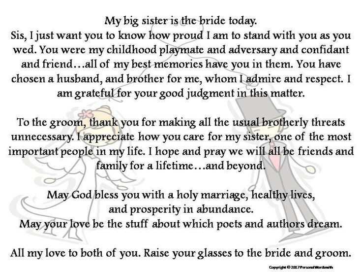 Wedding Quotes Toast To Bride From Brother Printable Download Best Man Toast To Bride Print