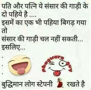 Love Quotes In Hindi Shayari Share  You