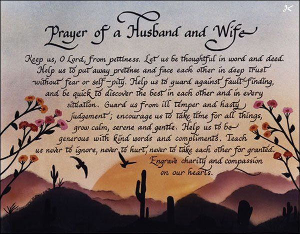 Prayer Of A Husband And Wife Love Quote Love Quote Marriage Quotes Marriage Quote Commitment Relationship Quote Love Quotes For Her Marriage Prayer Love