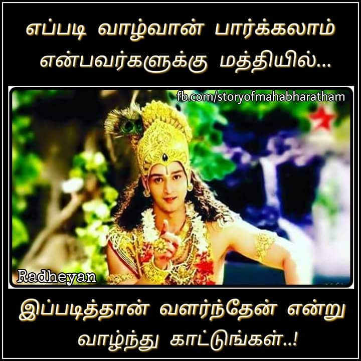 Krishna Quotes Full Quote Confidence Quotes Real Quotes Lord Krishna Picture Quotes Bhagavad Gita True Sayings Mornings