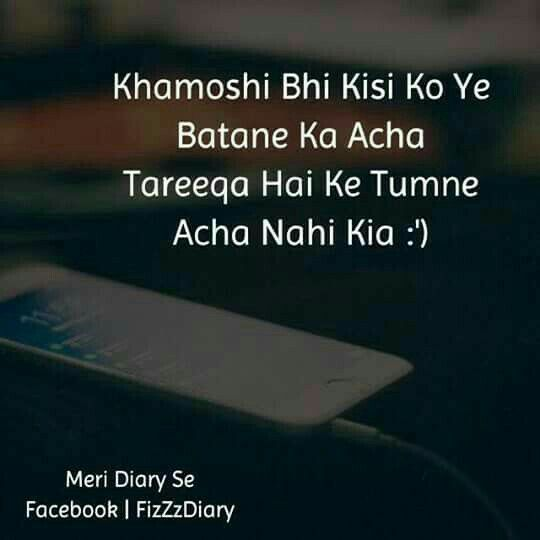 Khamoshi Superb Quoteshindi