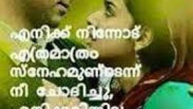 Source  C B Best Love Quotes For Him In Malayalam Love Quotes