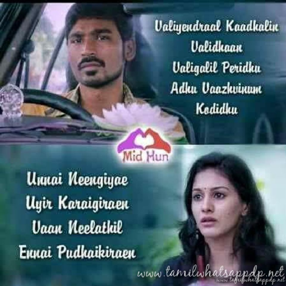 Anegan Movie Love Whatsapp Dp
