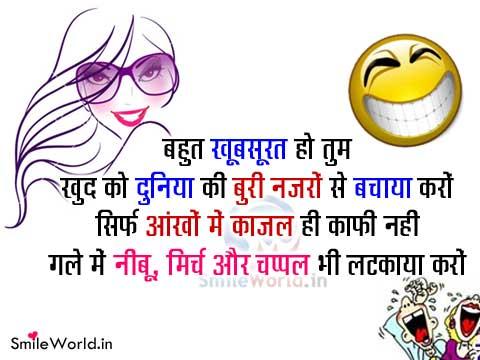 Beautiful Funny Shayari In Hindi For Facebook