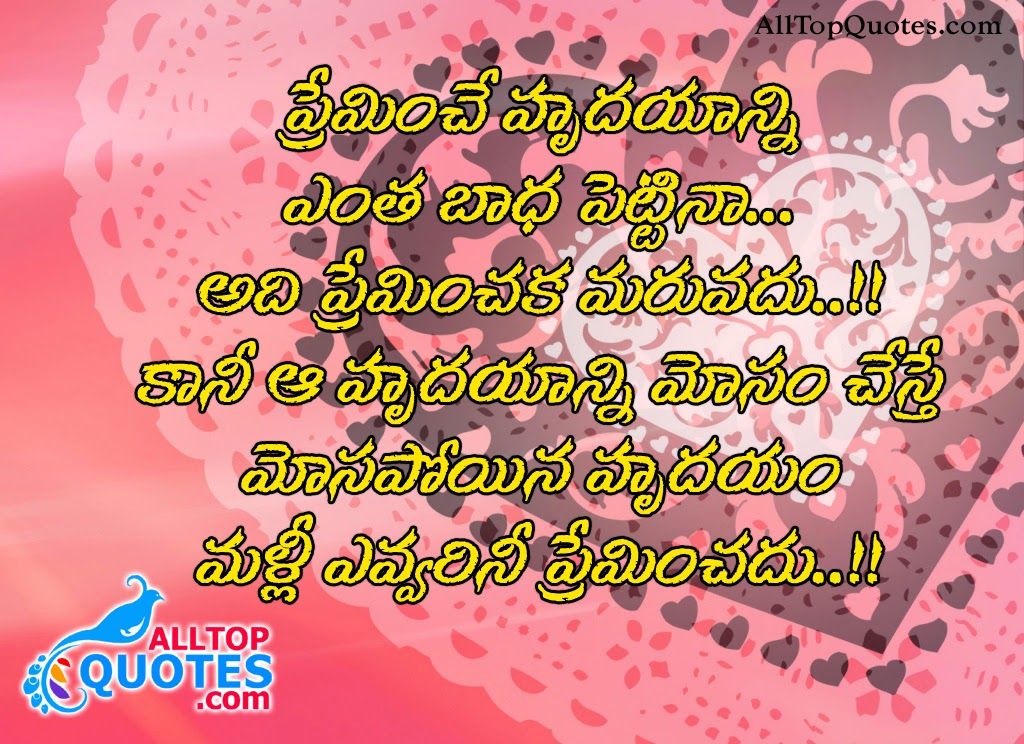 Beautiful Love Quotations All Top Quotes Quotes Tamil Quotes English Quotes Kannada Quotes Hindi Quotes