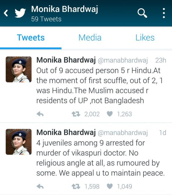 I B T L On Twitter Sir Hmoindia Ur Officers Do Investigation Based On Religious Identities Flouting Duty Rules Action Must Be Taken Against