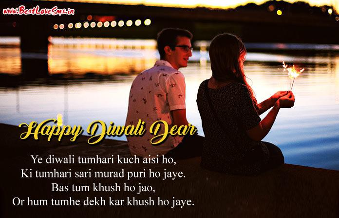 Diwali Love Shayari For Gf Bf