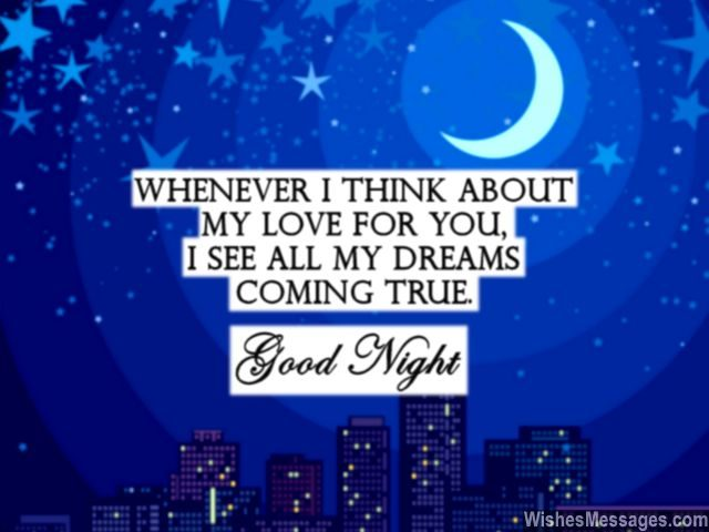 Good Night Message True Love And Sweet Dreams