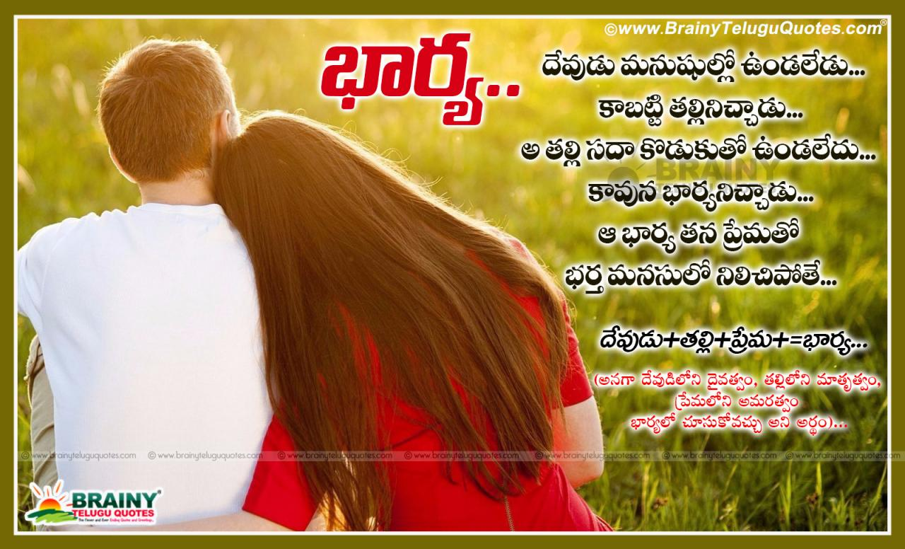 Love Quotes For Wife From Husband Heart Touching Wife Quotations Inspiring Messages In